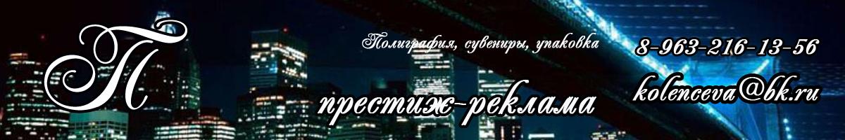 pr-reklama37.ru